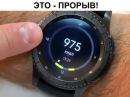 Smart Watch SW 007 Умные часы Обзор