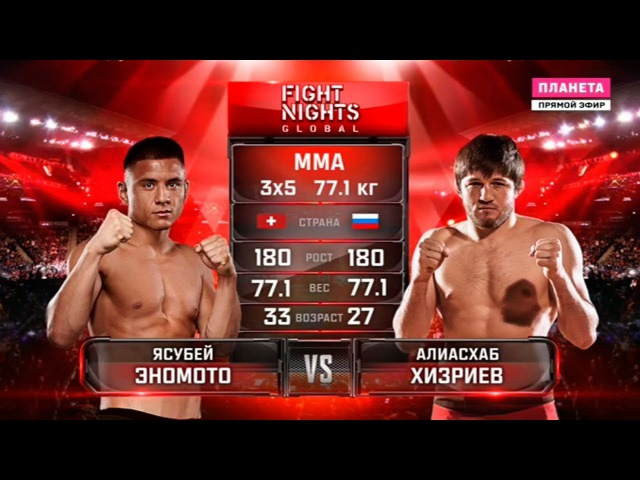 MMA. FIGHT NIGHTS 74. Ясубей Эномото - Алиасхаб Хизриев Yasubey Enomoto - Aliaskhab Khizriev