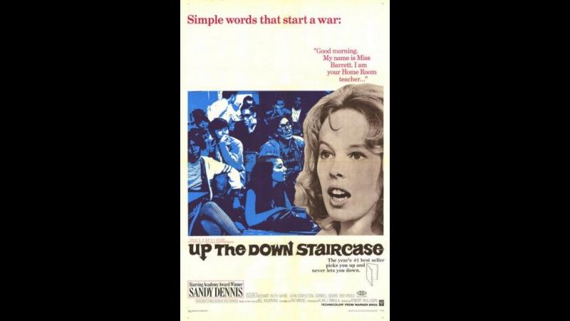 Вверх по лестнице, ведущей вниз (1967) — КиноПоиск » Freewka.com - Смотреть онлайн в хорощем качестве