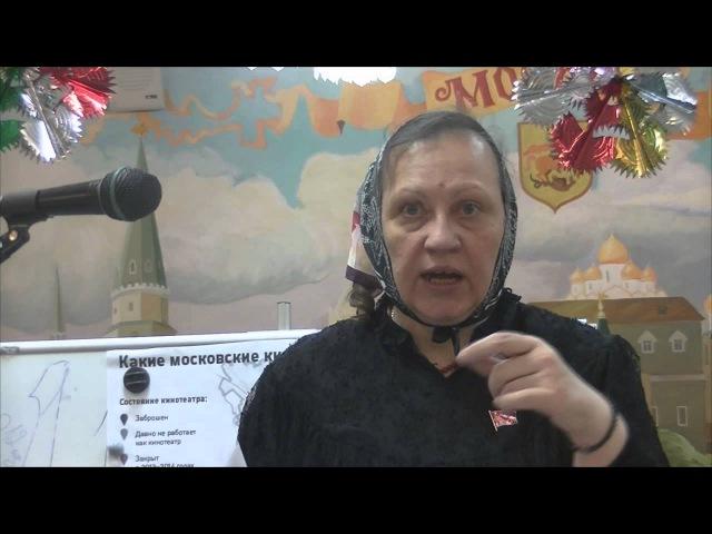 М.Чуканова. Лекция 19.11.2014. ЧАСТЬ 2