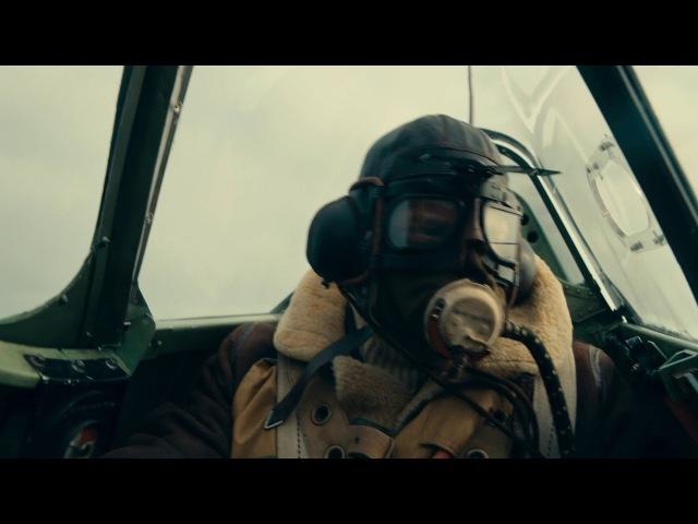 Dunkirk Soundtrack - Hans Zimmer