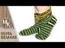 Вязаные сапоги носки крючком для начинающих из остатков пряжи МК видеоурок учимся вместе