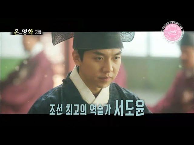 Lee Seung Gi(이승기) * 출발! 비디오여행- ON 영화Ⅰ '궁합' (2018.02.18)