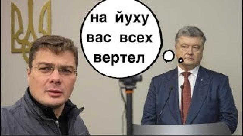 Как холопы Порошенко в суде допрашивали   ч. 1