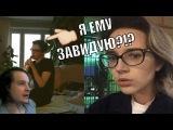 Студент Бауманки Артём Исхаков + Татьяна Страхова.