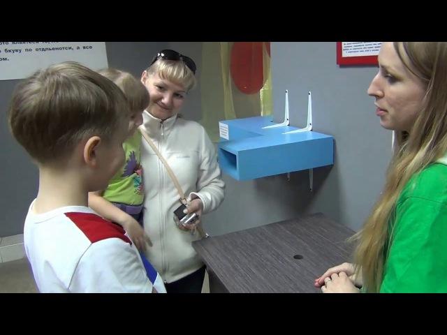 VJ ALEX Дом занимательной науки и техники часть 1 Опыты для детей