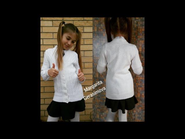 Классическая кофта спицами Кофточка на пуговицах, для девочки Мастер класс