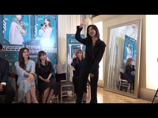 STUDIO ONSTYLE 걸그룹 여신들! 소진 나해령의 댄스타임! 170915 EP.1