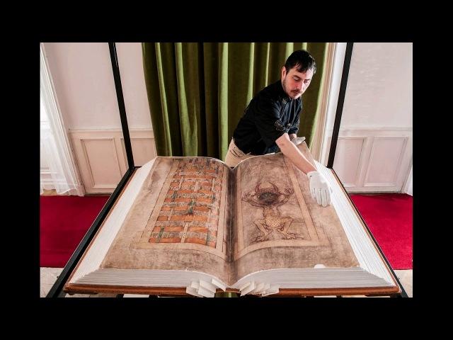 Библия Дьявола. Скачать 470Мб masterok