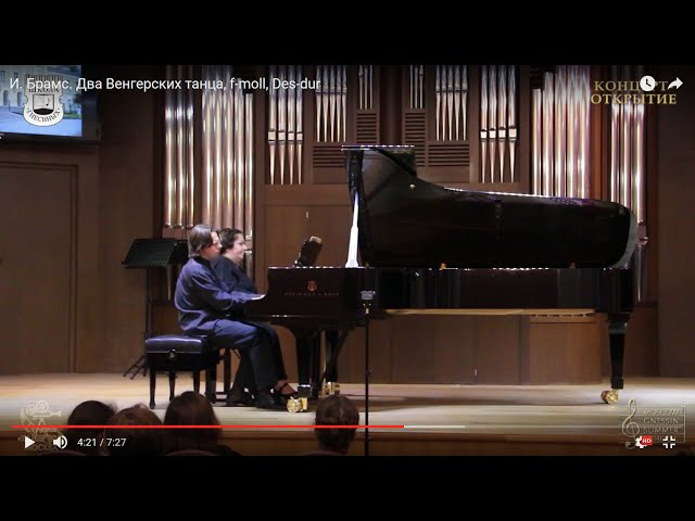 И. Брамс. Два Венгерских танца, f-moll, Des-dur