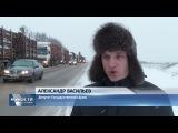 Новости Псков 24.01.2018 # Автопоезд с дровами прибыл в Смуравьево-2
