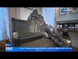 Вести-Москва  •  Быть ли памятнику Булгакову на Патриарших прудах: спор длится уже 16 лет
