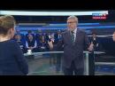 Явлинский на ток-шоу 60 минут