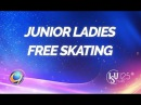 ISU JGP Final Ladies Feee Skating Nagoya 2017
