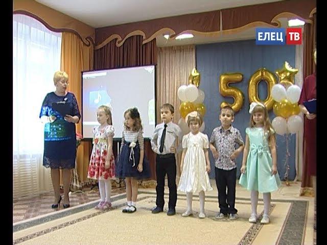 От Ручейка до Подсолнушка 50 летие отметил детский сад № 24
