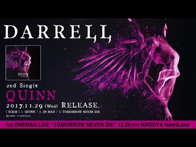 DARRELL「QUINN」 全曲SPOT