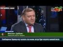 Добкин: Освобожденные Украинцы могут высказать свое мнение, которое будет непри