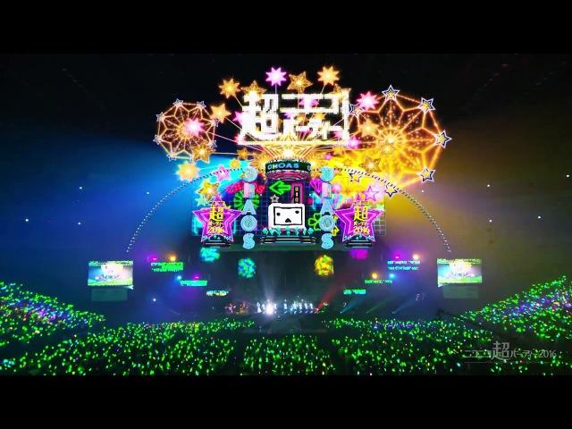 VOCALOID UTAU - Nico Nico Cho Party 2016 (rus sub)