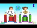 Детский Арабский развивающий мультик 31 No music children's Arabic educational cartoon