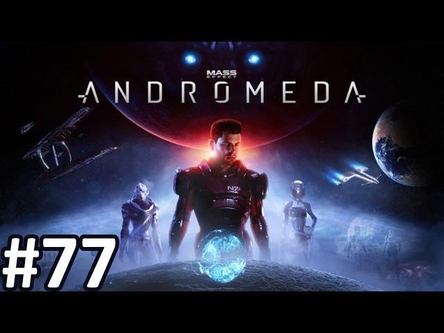 Прохождение Mass Effect: Andromeda 77 Склад реликтов на H-047c