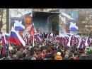 ВКрыму отмечают четырехлетие создания народного ополчения Новости Первый канал