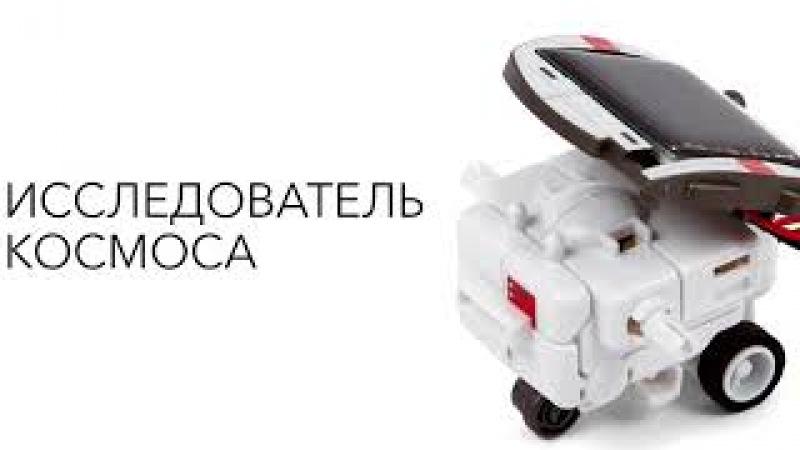 Космический флот 7 в 1 CIC 21 641