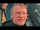 Как Витька Чеснок вёз Лёху Штыря в дом инвалидов 2017 трейлер русский HD 1080p