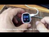Как поменять сенсорный экран - тачскрин на умных детских часах Smart baby watch Q80 Q90