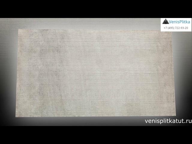 Плитка Venis Corinto