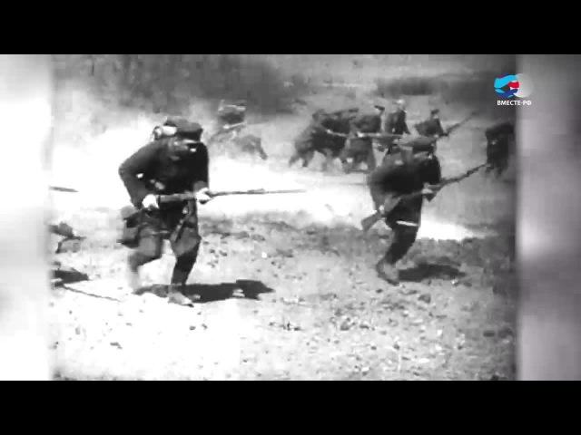 «Россия. Связь времен». 1917 год. Февраль