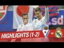 Обзор матча Ла Лига 28-й тур Эйбар - Реал Мадрид 1-2 10.03.2018