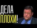 БЛЕСТЯЩЕЕ ВЫСТУПЛЕНИЕ! САТАНОВСКИЙ РАСКРЫЛ ВСЕ КАРТЫ! 18.02.2018