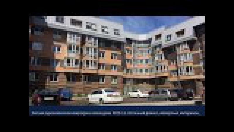 Купить 1 комнатную квартиру в новом доме Привокзальная улица АЛЕКСАНДР Недвижи
