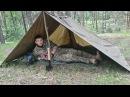 Плащ-палатка(часть вторая - укрытие)