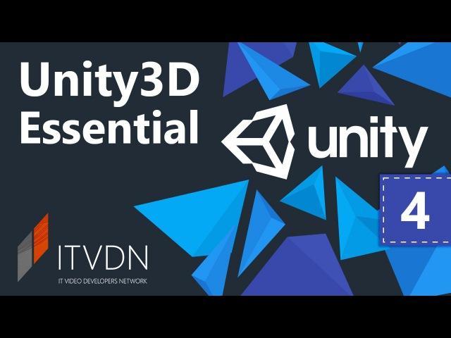 Unity3D Essential. Урок 4. (IK) Inverse Kinematics в Unity3D