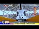 2018 01 21開放新中國 成都空鐵 全球首創新能源列車