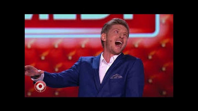 Камеди клаб Comedy Club 2017 Павел Воля Про Америку и Россию