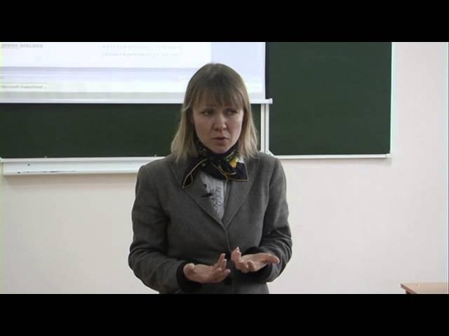 Психология детей Ч 3 Изучение иностранного языка в раннем возрасте А В Жукова 2013