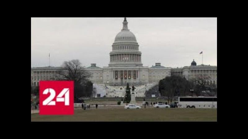 Американцы нарушили банковскую тайну российских дипломатов - Россия 24