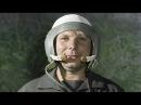 Космонавт Юрий Гагарин Такое вам не покажут по телевизору !