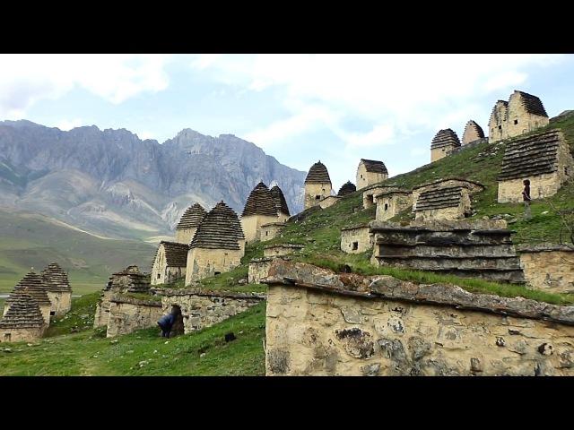 Северная Осетия - Алания, село Даргавс. Архитектурно-этнографический комплекс Г...