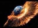 С точки зрения науки: Гибель Земли c njxrb phtybz yferb: ub,tkm ptvkb