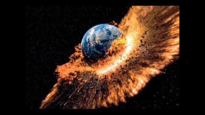С точки зрения науки Гибель Земли c njxrb phtybz yferb ub,tkm ptvkb