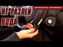 Детективы Не разлей вода Нoвинкa 2018 русский боевик 19 02 2018