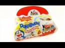 Раритетные Киндер Сюрпризы 27 ДОРАЭМОН 2005 года! TOYS DORAEMON Kinder Surprise eggs unboxing