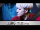 ENG 171031 GOT7 Jackson Interview with CRHK's FM 90 3