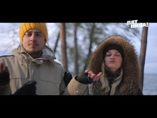 Орел и Решка: Кругосветка — Новый год (12 сезон 45 серия)