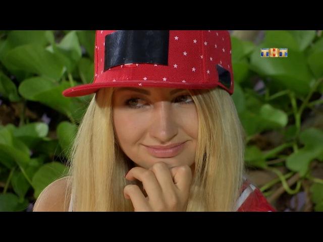 Программа Дом 2. Остров любви 1 сезон 497 выпуск — смотреть онлайн видео, бесплатно!
