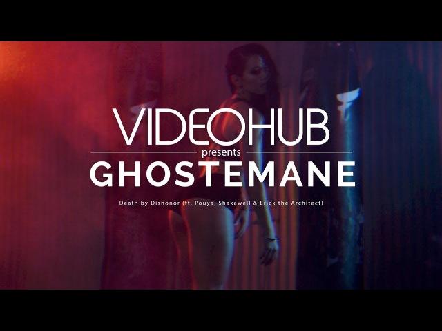 GHOSTEMANE - Death by Dishonor (ft. Pouya, Shakewell Erick the Architect) (VideoHUB) enjoybeauty
