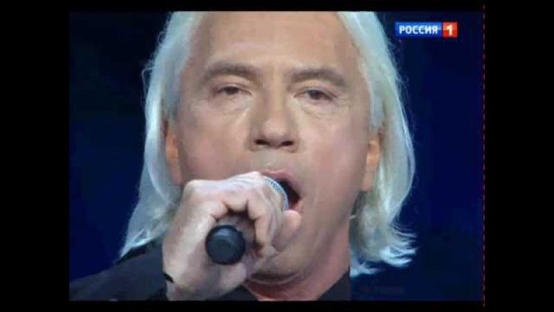 Дмитрий Хворостовский. Ulisse. Ti amo cosi. Новая волна 2016